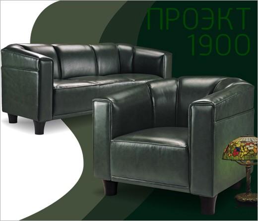 Проект-1900